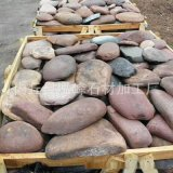 厂家直销 鹅卵石切片 踏步石 汀步石 鹅卵石机切面 铺地片石