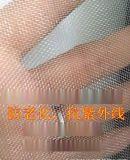 乙烯防蟲網、果樹防蟲網罩_乙烯防蟲網、塑料防蟲網