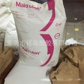 PC//2652/食品级/高抗冲击/聚碳酸脂