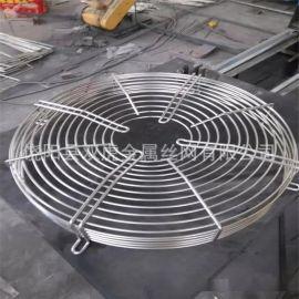 供应圆形风机罩  异型风机网罩  不锈钢风机防护罩
