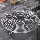 供應圓形風機罩  異型風機網罩  不鏽鋼風機防護罩