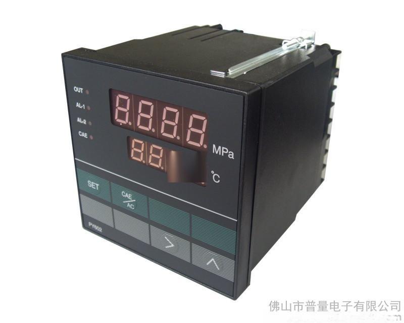 温度压力一体智能数字显示控制仪表 PY602 普量电子   供应