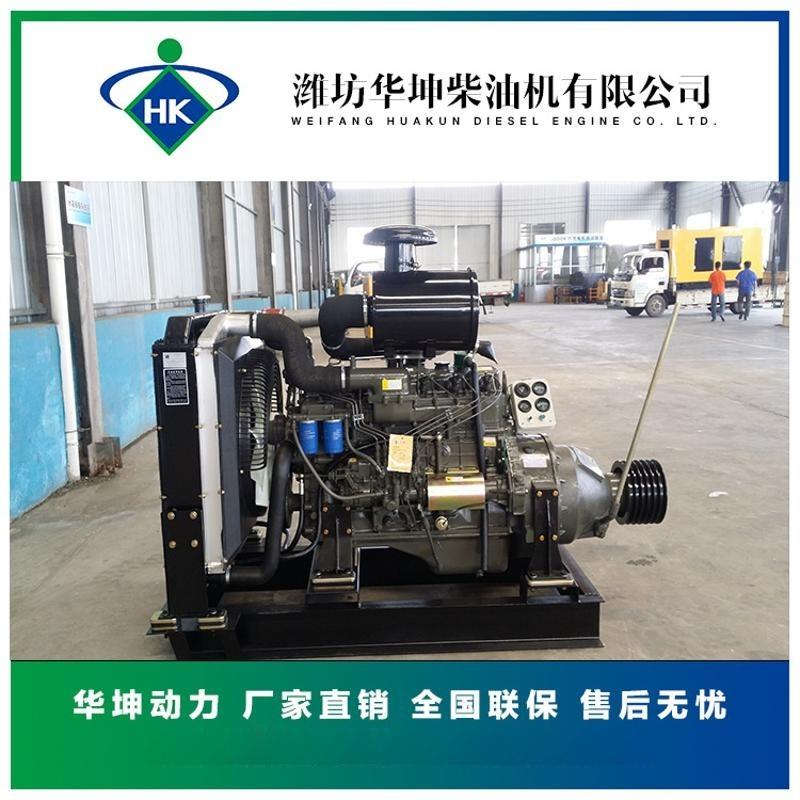 生产破碎用固定动力R4108ZP柴油机带离合器皮带轮不带底架