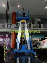 铝合金升降平台  移动式升降机 铝合金升降机  高空作业平台