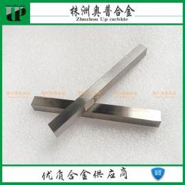 99.96%純鎢磨光鎢條 W1 廠家供應