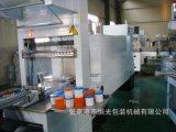 小瓶热收缩包装机  膜包机  PE膜包装机   张家港市恒光包装机械