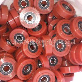 轴承聚氨酯包胶轮 聚氨酯包轴承滚轮 耐磨轴承包胶轮