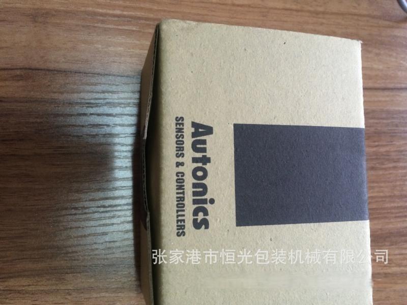 全自動熱收縮包裝機  接近開關   奧拓尼克斯品牌