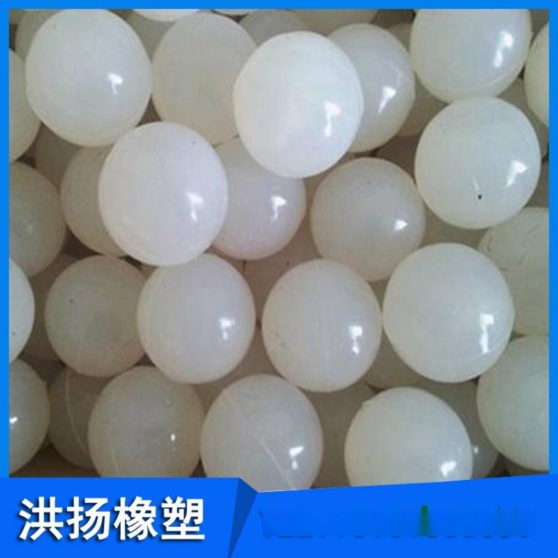 工业用橡胶弹力球 耐高温硅胶球 振动筛用橡胶球