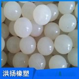 工業用橡膠彈力球 耐高溫矽膠球 振動篩用橡膠球