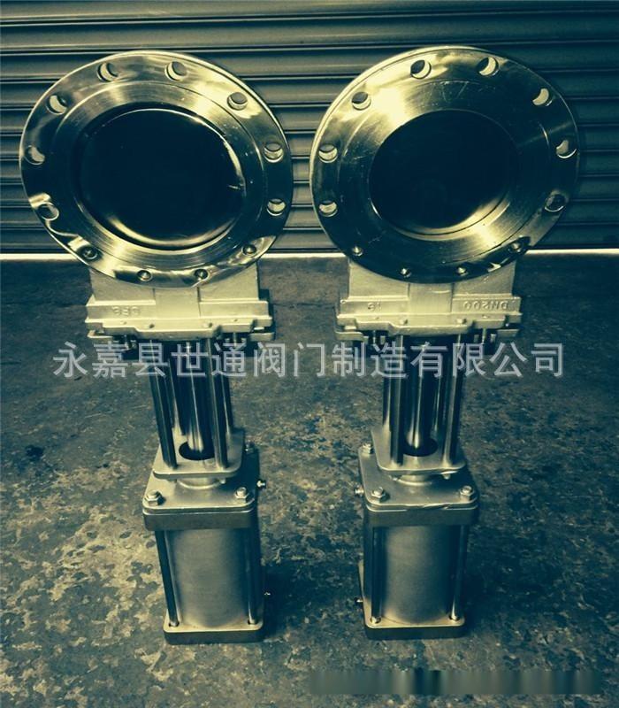 甌北不鏽鋼刀型閘閥 氣動刀型閘閥 不鏽鋼刀型閘閥