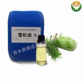 植物精油 雪** 单方精油 雪松针油 原料油