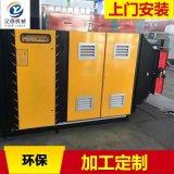 廠家直銷 廢氣處理光氧催化燃燒設備 光氧等離子一體機
