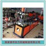 鋁型材衝孔機廠家 精密鋁型材衝孔機 小型鋁型材衝孔機