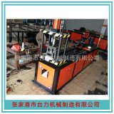 铝型材冲孔机厂家 精密铝型材冲孔机 小型铝型材冲孔机