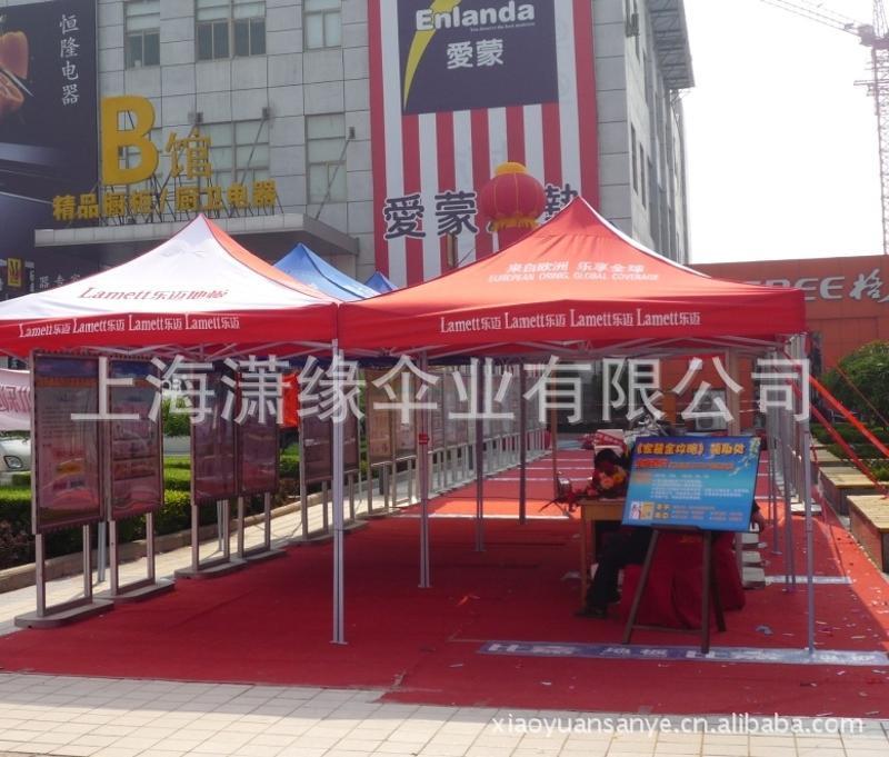 印企业标志帐篷制作加工厂、户外活动促销用折叠帐篷定做厂家