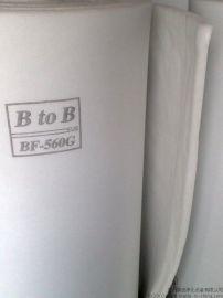 烤漆房顶蓬过滤棉600G顶棉