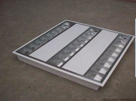 深圳格柵燈,T5T8LED格柵燈盤600*600MM。