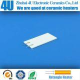 USB保溫杯電熱片|陶瓷加熱片|陶瓷發熱片402012