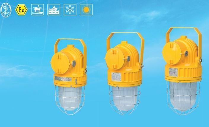 防爆燈BDD91有ATEX歐盟防爆認證的防爆節能燈