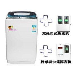 昆山:海鸟投币式洗衣机杀菌消毒科研项目获的批准