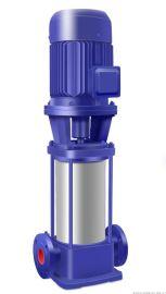 GDL立式多级离心泵厂家供应