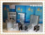 新疆熱鍍鋅C型鋼,太陽能支架C型鋼