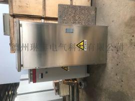 不锈钢控制柜 室外防雨机柜 可定做高低压成套配电柜