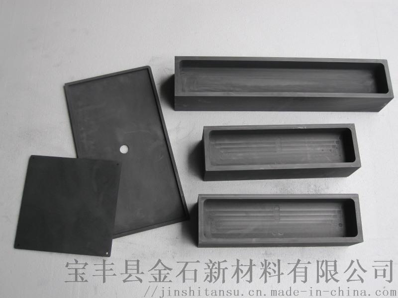 硬質合金燒結用石墨舟 碳板