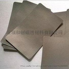 门禁卡磁贴 电子标签抗干扰屏蔽材料 电梯IC卡磁贴