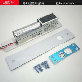厂家直销两线低温延时电插锁 玻璃门锁 电磁锁