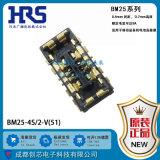 广濑原装 BM25-4S/2-V(51) HRS连接器 电池连接器