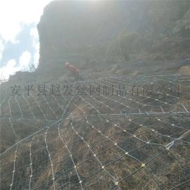 安平边坡防护网.边坡防护网厂家.边坡防护网生产厂家