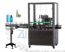 ZHS-50香水灌装锁盖机