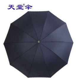 合肥雨伞广告伞定做厂家