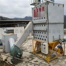 粮食烘干机产量大 农业干燥设备 玉米烘干机厂家