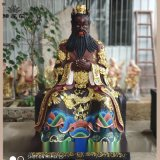 五龙爷神像  广济龙王菩萨佛像 四海龙王道教佛像