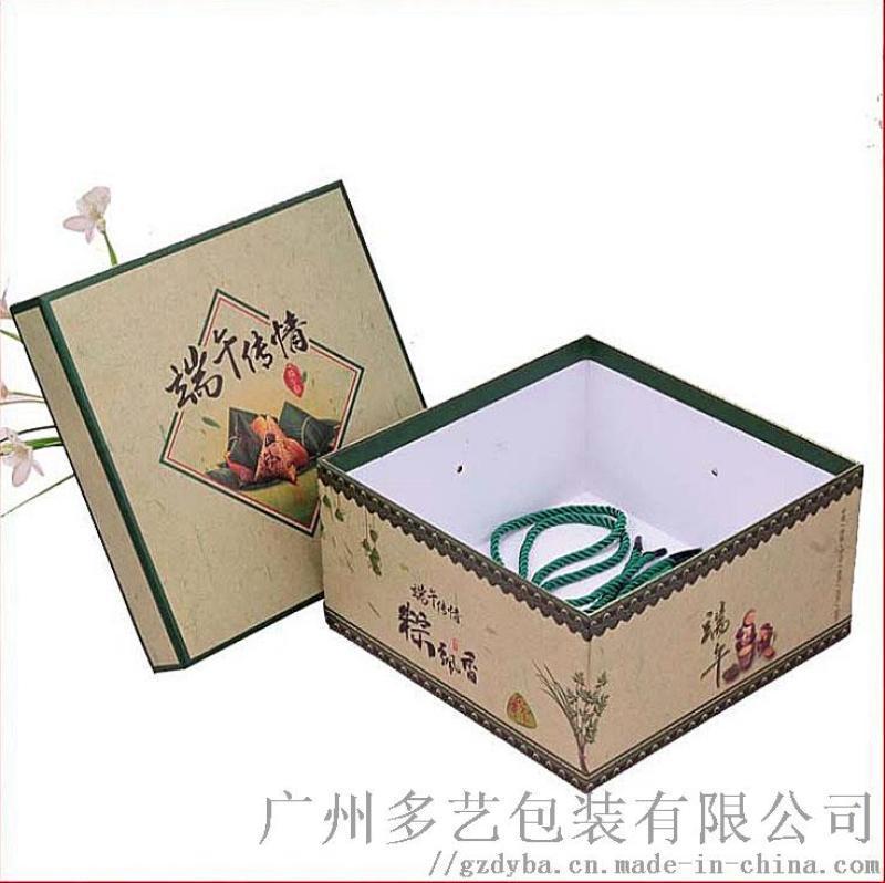 新款端午粽子礼盒精品粽子包装盒定制