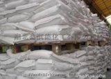 供应 食品级 谷氨酸钙 食品级 谷氨酸钙 质优价廉