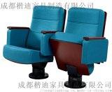 长期供应独脚礼堂椅wh-525
