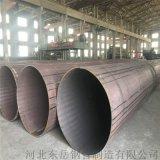 南京 低壓流體輸送用焊接鋼管 Q235B直縫鋼管