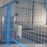 南京车间设备隔离网 铁丝网隔断网护栏隔离围网围栏