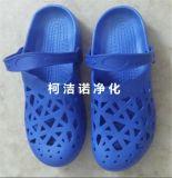 防静电新款凉鞋  SPU凉鞋 花园凉拖鞋 洞洞凉鞋 无尘车间工作鞋
