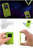 新加坡CARD品牌 新款防水極致輕薄卡式手機