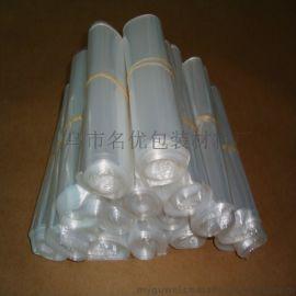 POF热收缩袋/异型袋
