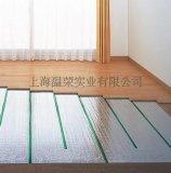 合肥瑜伽汗蒸房发热线电地暖安装