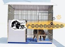 供应304不锈钢宠物笼子