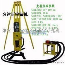 电动潜孔钻机,轻型潜孔钻,100B潜孔钻机