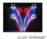 2014年掛路燈杆裝飾燈 掛路燈杆各諧之星燈 銷路最好的LED裝飾燈