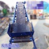 企业生产的带式输送机 价格实惠 质量保障x22
